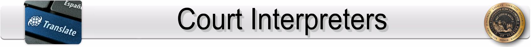 English and ASL Interpreters Page Banner